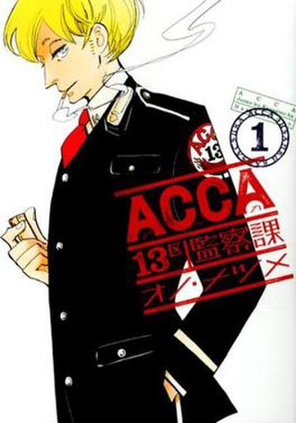 ACCA: 13-Territory Inspection Dept. - Cover of the first volume featuring Jean Otus.