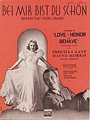 Sheet music cover for the later 1938 film.