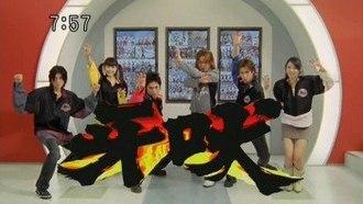 GoGo Sentai Boukenger - Image: Bouken Gao