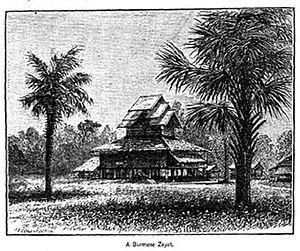 Adoniram Judson - A Burmese Zayat