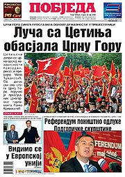 Front page of Pobjeda following the successful independence referendum.