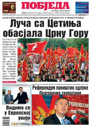 Montenegrin independence referendum, 2006 - First page of Pobjeda, May 22, 2006.