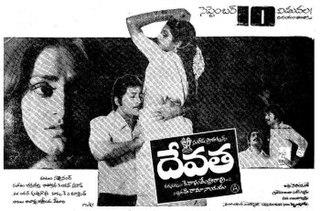 <i>Devatha</i> (1982 film) 1982 film directed by K. Raghavendra Rao