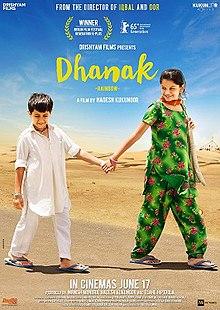 Dhanak (2016) Mp3 Songs Download