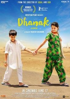 <i>Dhanak</i> 2015 film by Nagesh Kukunoor