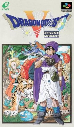 Dragon Quest V - Box art of the original Super Famicom release