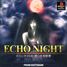 Echo Night 2 - The Lord of Nightmares Coverart.png