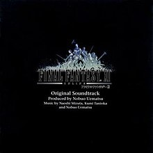 Music of Final Fantasy XI - Wikipedia