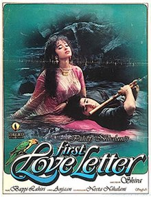 First Love Letter - Wikipedia