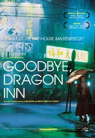 Goodbye, Dragon Inn - A film poster for Goodbye, Dragon Inn