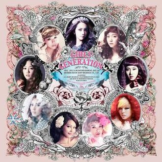 The Boys (Girls' Generation song) - Image: Girls' Generation The Boys (Single Cover)