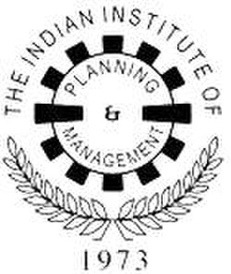 Indian Institute of Planning and Management - Image: Indian Institute of Planning and Management (logo)