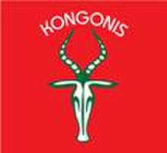 Kenya Kongonis Cricket Club - Kongonis Logo in the East African Tournaments.