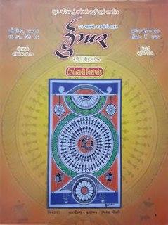 <i>Kumar</i> (magazine)