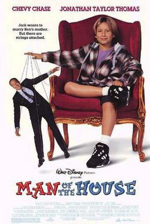 Man of the House (1995 film) - Theatrical release poster