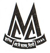 Mc college monogram.jpg