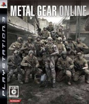 Metal Gear Online - Packaging for the Japanese stand-alone version