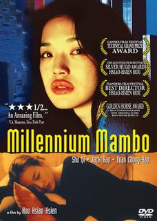 <i>Millennium Mambo</i> 2001 film by Hou Hsiao-Hsien