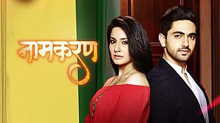 <i>Naamkarann</i> 2016 Indian television series