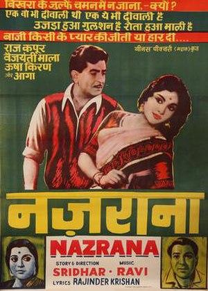 Nazrana (1961 film) - Film Poster