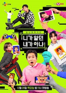 <i>Not the Same Person You Used to Know</i> 2018–2019 South Korean variety show