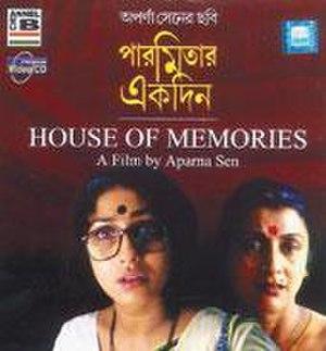 Paromitar Ek Din - DVD cover for Paromitar Ek Din.