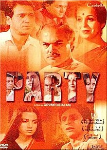 Party by Govind Nahalani, 1984.jpg