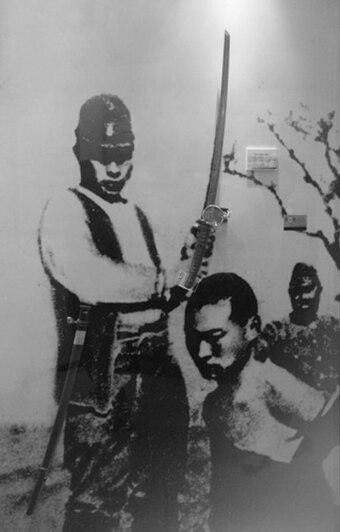 Nanjing Massacre - The Reader Wiki, Reader View of Wikipedia