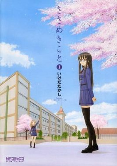 Picture of a TV show: Sasameki Koto