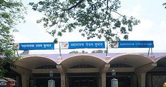 Mahanayak Uttam Kumar metro station - Mahanayak Uttam Kumar metro station