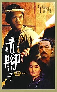 <i>The Bare-Footed Kid</i> 1993 film by Johnnie To