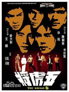 <i>The Savage Five</i> 1974 film by Chang Cheh