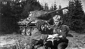 Sassuntsi-Davit Tank Regiment - Image: Tk david sasunsky 02