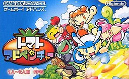The Tomato Adventure box art.