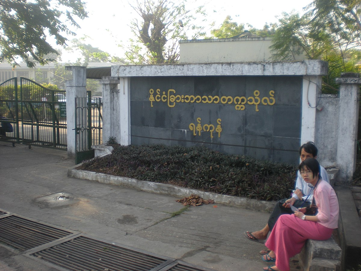 University Of Foreign Languages Yangon Wikipedia