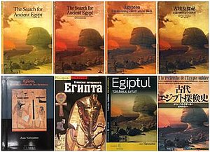 Découvertes Gallimard - Covers for different language editions of the first title À la recherche de l'Égypte oubliée. From left to right, the first row: American, British, German and Taiwanese editions; the second row: Hispanic American, Russian, Romanian and Japanese editions. Covers in the first row share exactly the same design with Gallimard, whereas those in the second row are redesigned, and the rest which are not mentioned here also follow Gallimard's design framework.