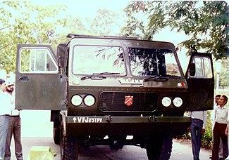 Vehicle Factory Jabalpur - Wikipedia