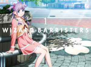Wizard Barristers - Image: Wizard Barristers Blu ray v 1