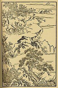 Media about Zhou Tong - Wikipedia