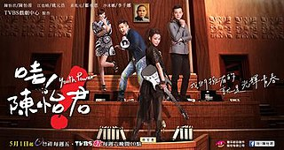 <i>Youth Power</i> television series