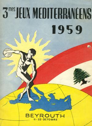 1959 Mediterranean Games - Image: 1959 MG (logo)