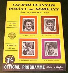 1970 All-Ireland Senior Hurling Championship Final.jpg