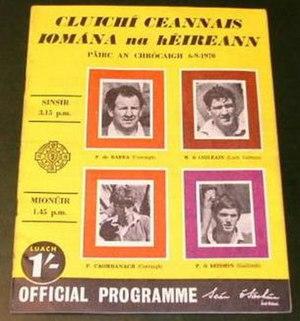 1970 All-Ireland Senior Hurling Championship Final - Image: 1970 All Ireland Senior Hurling Championship Final