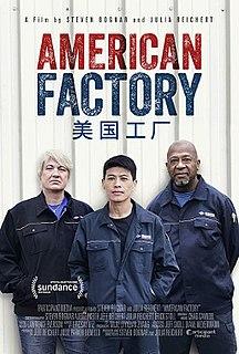 <i>American Factory</i> 2019 documentary film