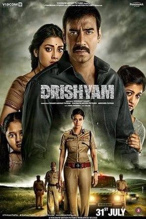 Drishyam (2015 film) - Theatrical release poster