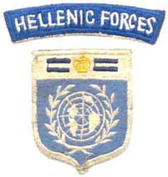 Greek Expeditionary Force (Korea) - Shoulder patch of the GEF