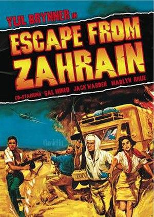 Escape from Zahrain - Theatrical release poster