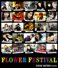 FLOWER FESTIVAL album cover.jpg