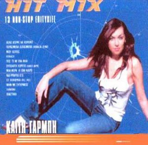 Hit Mix (Katy Garbi album) - Image: Garbi hitmix