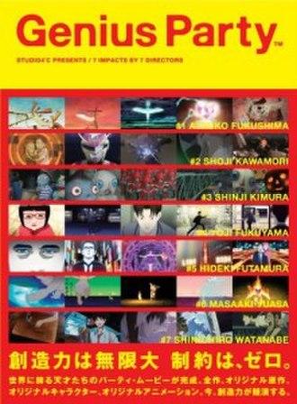 Genius Party - Genius Party DVD cover